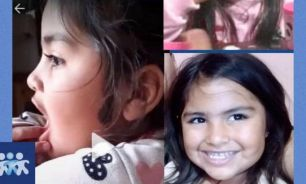 Missing Children agregó una nueva foto de Guadalupe Lucero