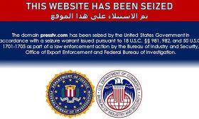 iran site seized