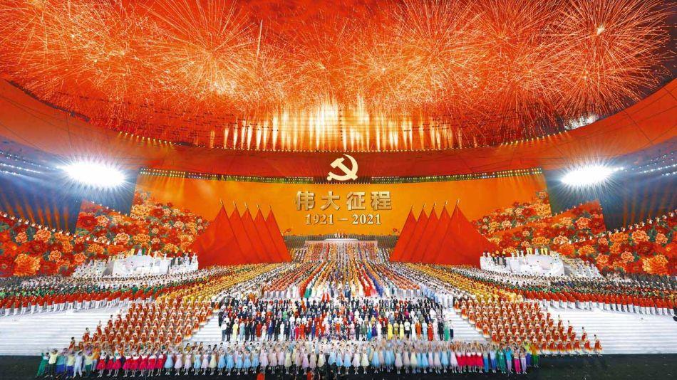 20210704_china_comunismo_afp_g