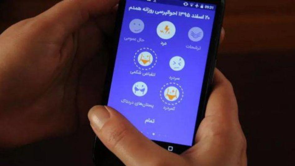 Iran Tinder Islámico