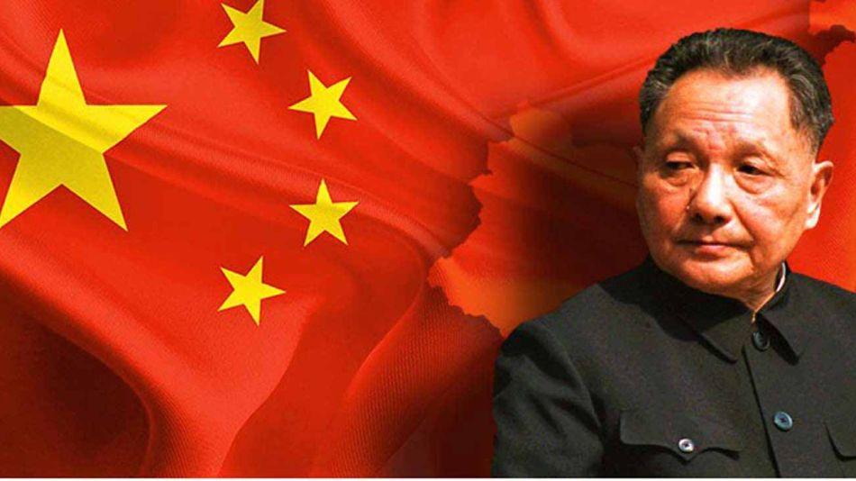 20210725_china_deng_xiaoping_cedoc_g