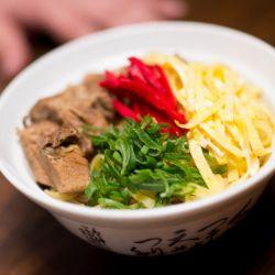 Gastro Japo Food Week: Ramen.