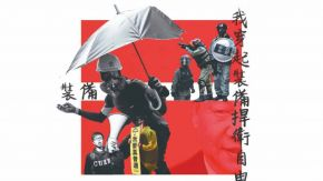 20210808_joshua_wong_revolucion_paraguas_hong_kong_juansalatino_g