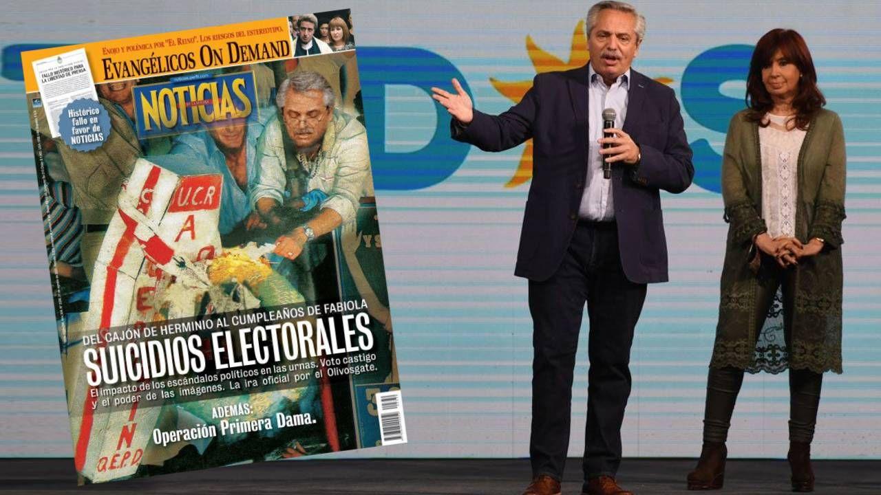 La tapa de NOTICIAS que vaticinó la caída.  | Foto:CEDOC