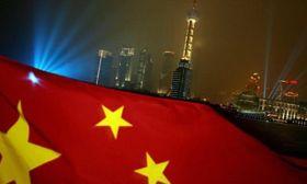 CHINA 20210915