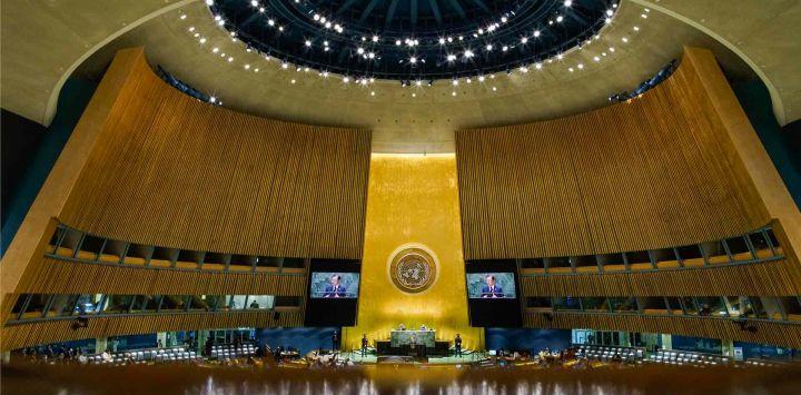 El presidente de Corea del Sur, Moon Jae-in, se dirige al 76 ° período de sesiones de la Asamblea General de la ONU.
