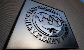 International Monetary Fund logo stock