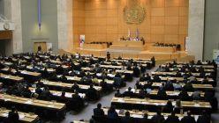 Palacio de la ONU, en Ginebra.