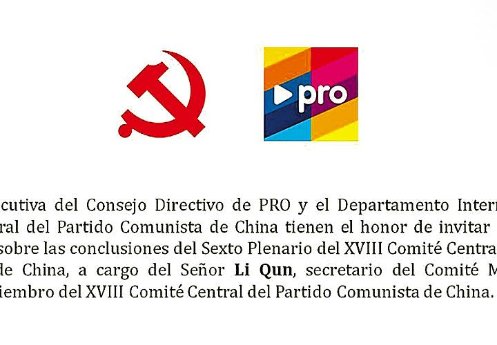 Mesa. Mañana habrá un seminario conjunto en Buenos Aires.