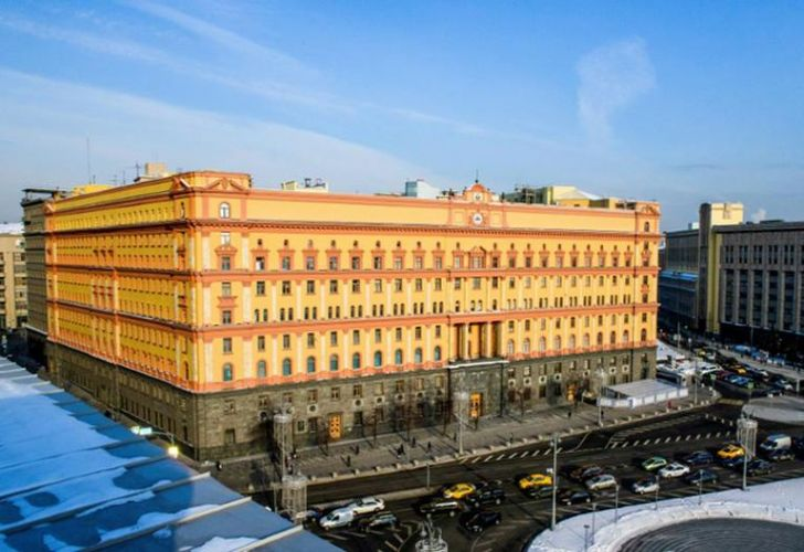 Russia's FSB security service -- the Moscow headquarters are shown here -- is targeted under new US sanctions.